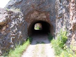 Аянский источник, дорога