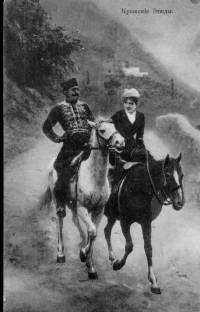 Конные прогулки в Крыму в начале 20 века