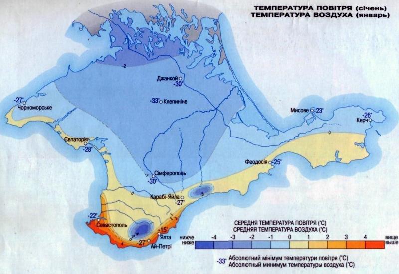 Климат Крыма