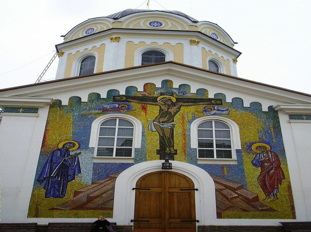 Симферополь. Собор Святой Троицы . Мощи святителя Луки