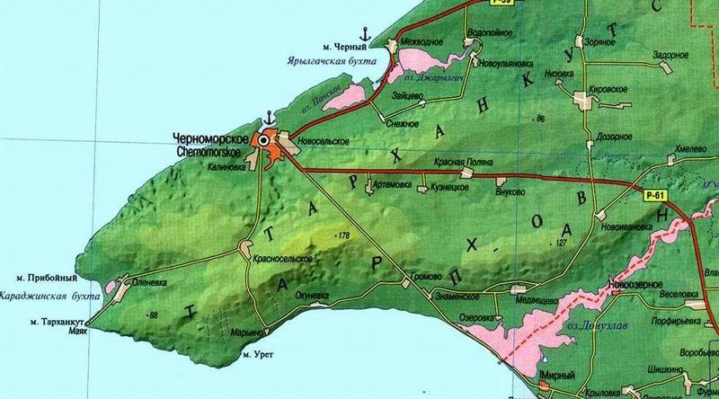 Где находиться в Крыму Тарханкут