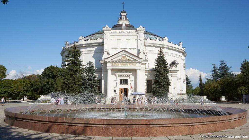 Музеи в центре города Севастополя