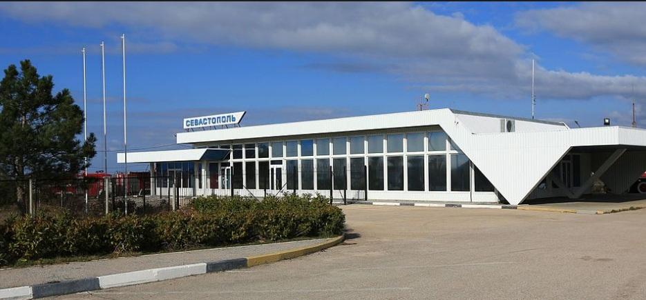Севастопольский аэропорт Бельбек