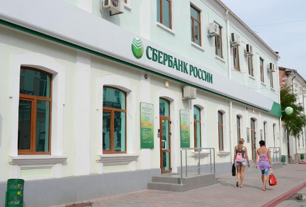 Почему в Крыму нет Сбербанка