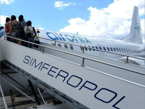 Главный аэропорт Крыма