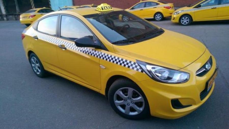 Поездка на такси в Ялту