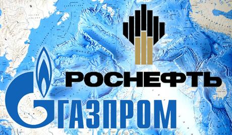 Роснефть и Газпром