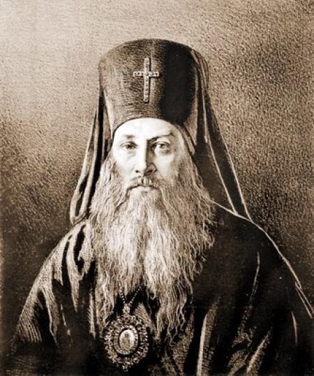 Архиепископ Иннокентий