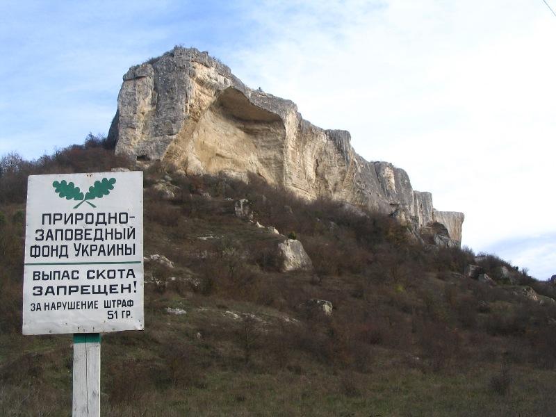 Качи-Кальон - пещерный город и монастырь