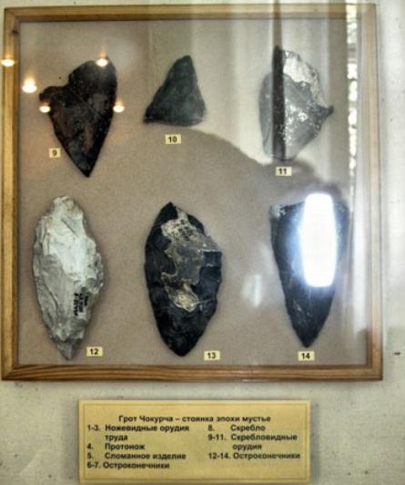 Древние орудия труда, найденые при раскопках в пещере Чокурча