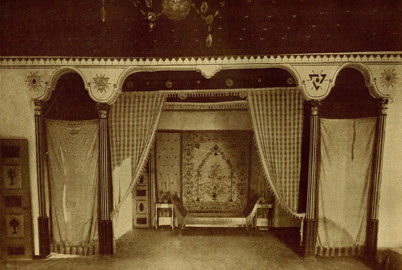 Екатерининская спальня в Ханском дворце Бахчисарая