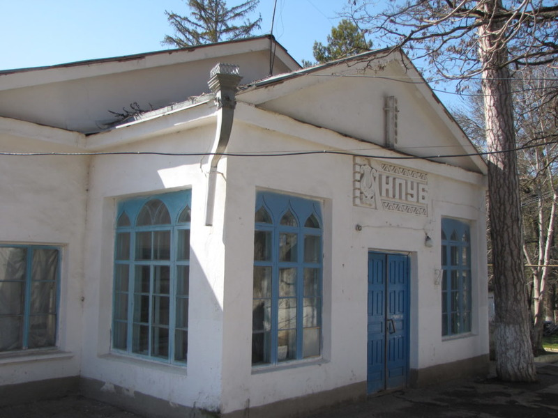 Клуб в Каштановом
