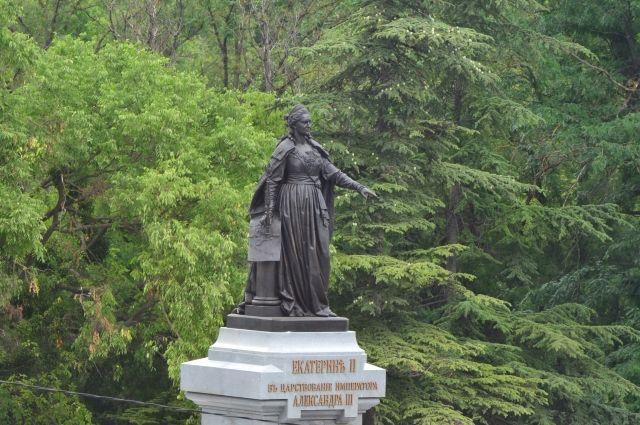Симферопольский Центральный парк. Памятник Екатерине