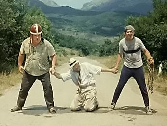 Трус, Балбес и Бывалый преграждают дорогу