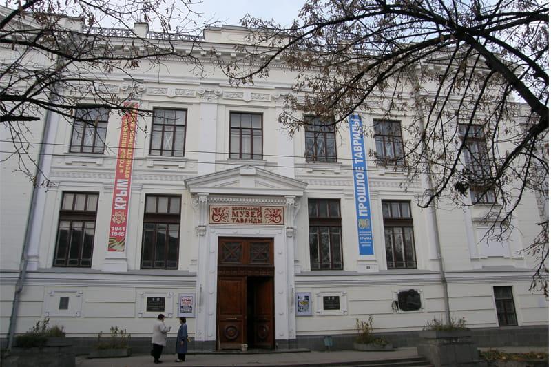 Библиотека Таврика в музее Тавриды