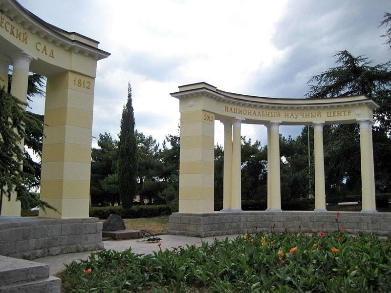 Вход в Никитский ботанический сад