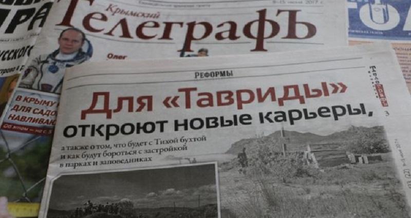 Заголовки газет о Крыме