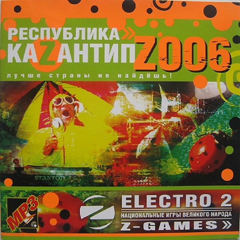 Казантип 2006