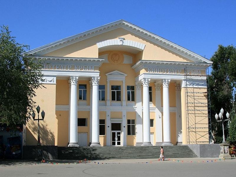 Кинотеатр Крым