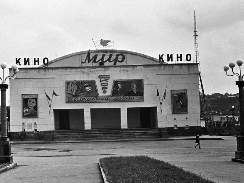 """Кинотеатр """"Мир"""" в Симферополе"""