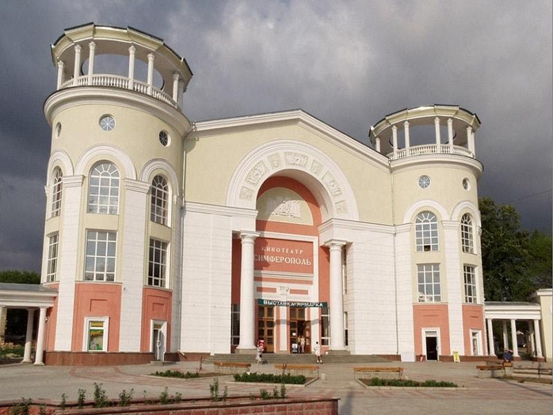 """Кинотеатр """"Симферополь"""""""