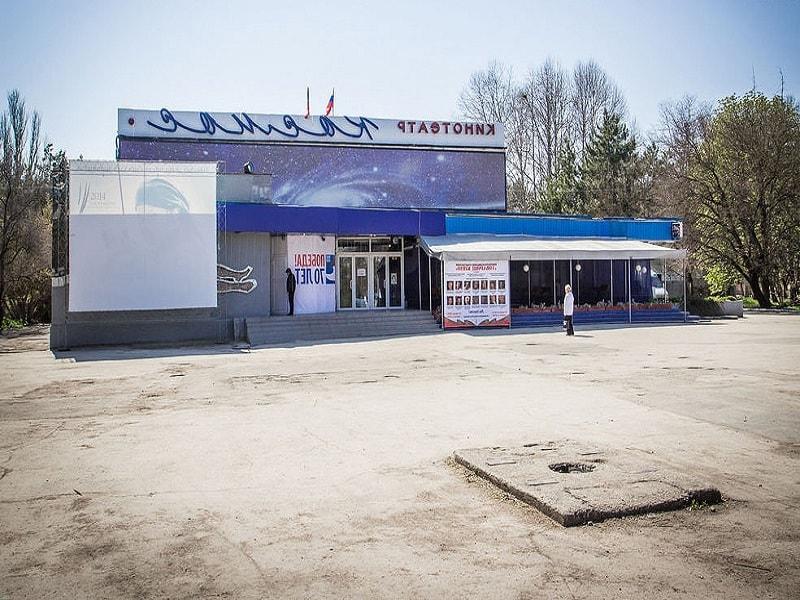 """Кинотеатр """"Космос"""""""