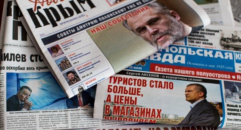 Российские газеты о Крыме