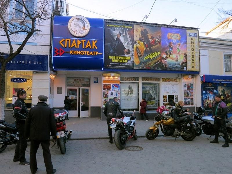 Современный кинотеатр Спартак