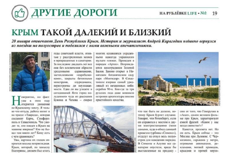 Статьи для туристов
