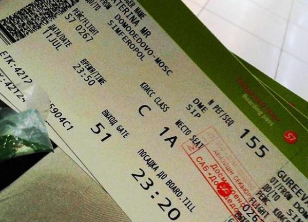 Сколько стоят билеты в крым на самолете из москвы на лето регистрация на самолет по электронному билету флай дубай