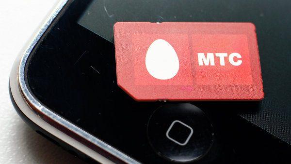 Как подключить мобильный интернет на МТС Крым: преимущества
