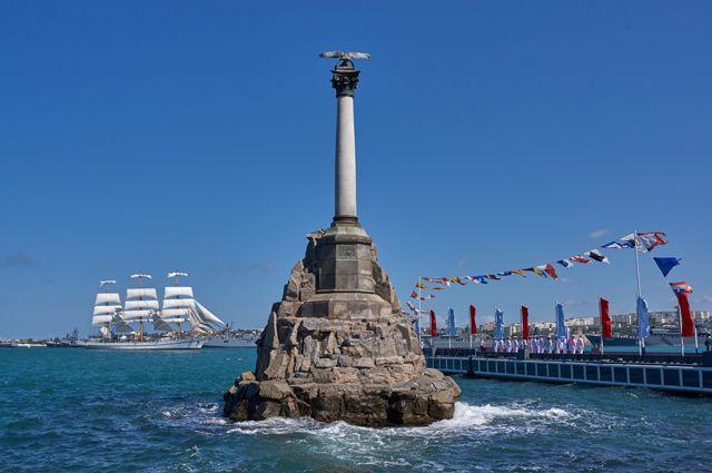 Как раньше назывался Крым: как менялось название территории полуострова?