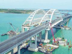 Крымский мост сегодня