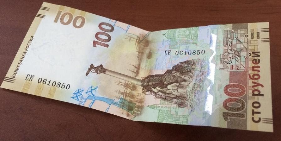 Сколько стоит 100 рублей в Крыму, бумажные – актуальные курсы